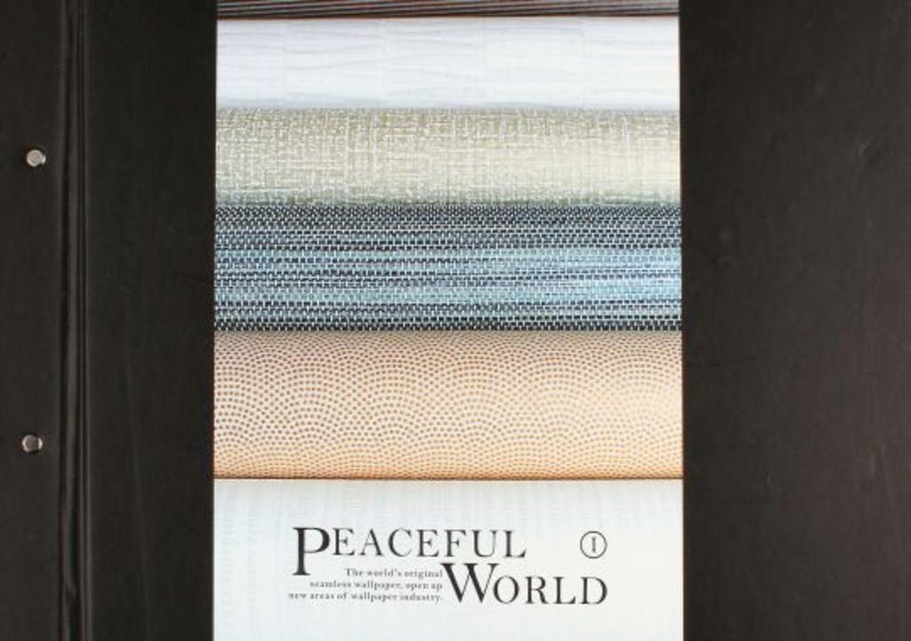 PEACEFUL WORLD I