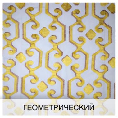 Ткани для штор Геометрический принт. Портьерная ткань с геометрическим рисунком.