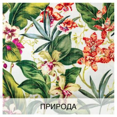 Ткани для штор Природа. Портьерная ткань с растениями и животными.