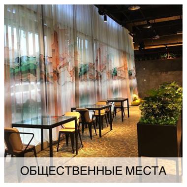 Шторы в общественных местах: кафе, рестораны, гостиницы